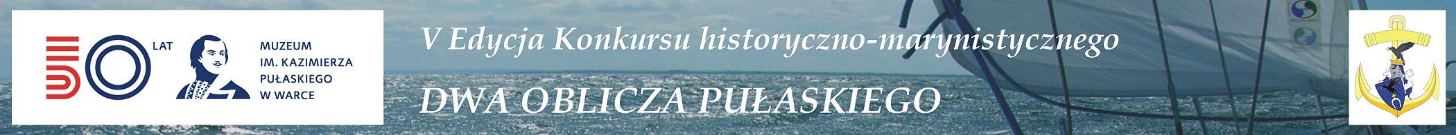 Konkurs historyczno-marynistyczny